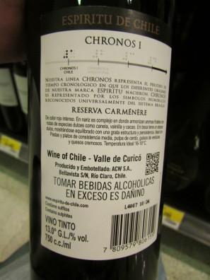 Espiritu de chile - Chronos I (2013) Carmenere reserva 02