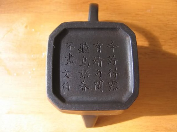 Crédito de la imagen: Marshal N, Seals and inscriptions on Yixing pots