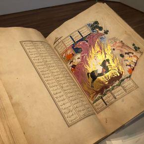 Los libros del museo AgaKhan